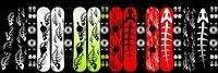 SSX2012 Board Designs vol-6